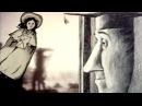 Елена Баринова, Андрей Хржановский - Твой Любящий Друг 1984