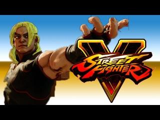 Combofiend(Ken) vs Alex Valle(Ryu) SFV
