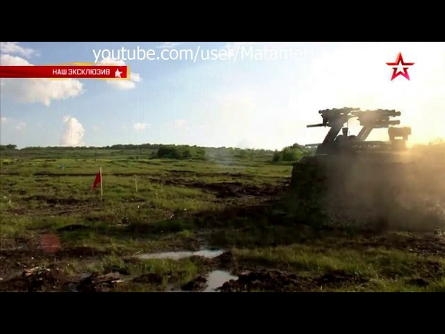 How Deadly Is New Russian Uran-9 Drone Tank?