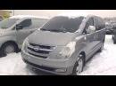 Hyundai Grand Starex HVX VIP Pack 4wd 2015 год