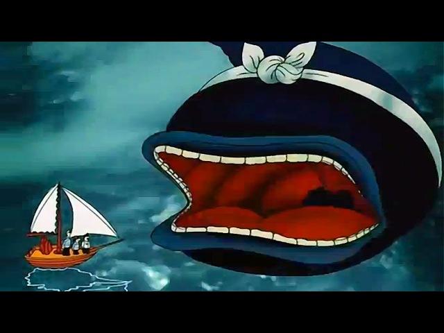 Приключения капитана Врунгеля Серия 10
