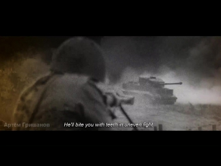 Мир спас русский солдат ⁄ russian soldier saved the world ⁄ world   war 2