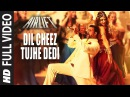 DIL CHEEZ TUJHE DEDI Full Video Song AIRLIFT Akshay Kumar Ankit Tiwari Arijit Singh