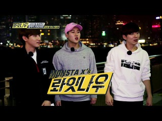 [RAW|YT][19.01.2016] RIGHT NOW Ep.3 Hightlight - Mr.Handsome Contest to Captivate Her Heart
