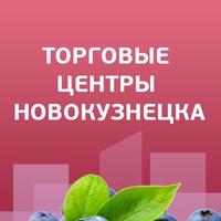 ΤатьянаΚарпова