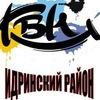 Флагманская программа КВН Идринского района