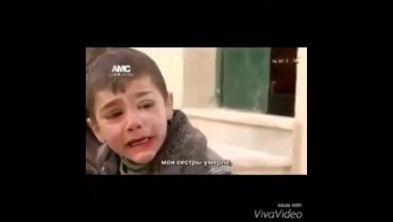 Будьте прокляты те кто убивает детей