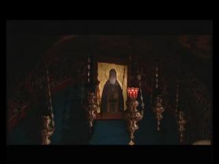 Житие преподобного Ионы Киевского
