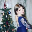 Ирина Милосердова фотография #2