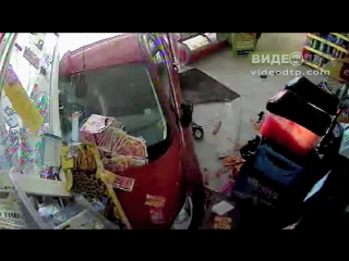 Drink driver ploughs through shop | дтп авария