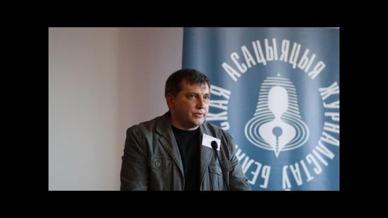 Андрэй Бастунец пра ўдзел у Клубе рэдактароў Белсат