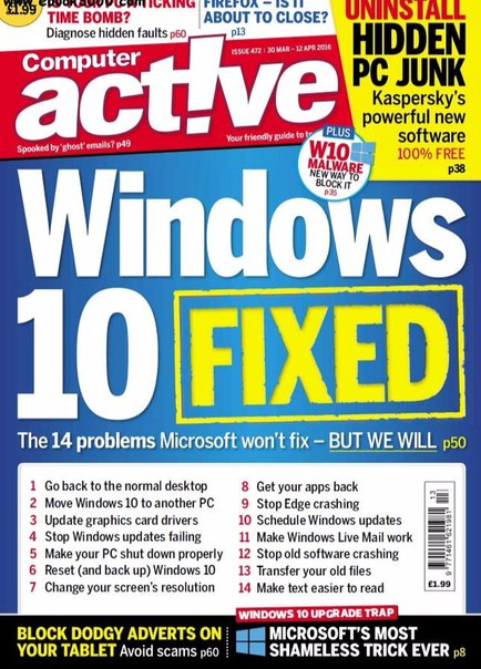 Computeractive - 30 March 2016