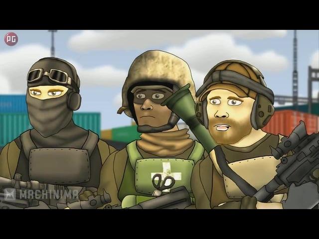 Друзья по Battlefield Растраченный транспорт