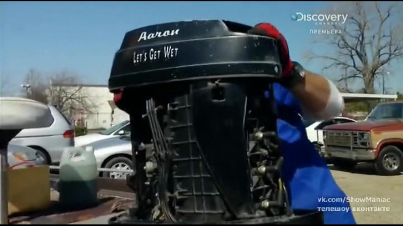 9 серия Акулы автоторгов из Далласа