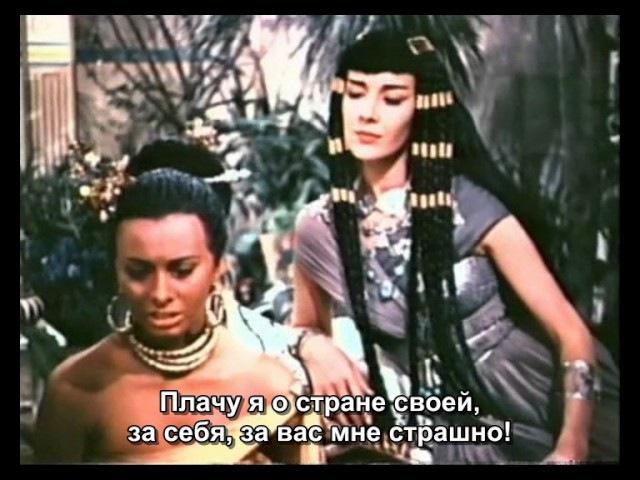 АИДА 1953 фильм опера