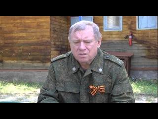 Акцент на события : Центр военно-патриотического воспитания молодежи в Черкесске