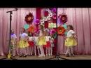 Танец Горошинки в исполнении танцевальной группы Родничок