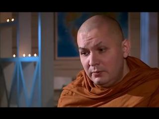 Буддийский монах о эзотериках и традиционалистах.