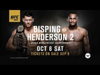 UFC 204: Bisping vs Henderson (im_where_the_ufc)