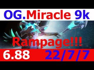 Dota 2 outworld devourer Miracle 9k MMR Rampage