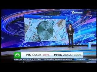 Глава Минэкономразвития считает рубль слишком крепким и неплохо было бы его обр...