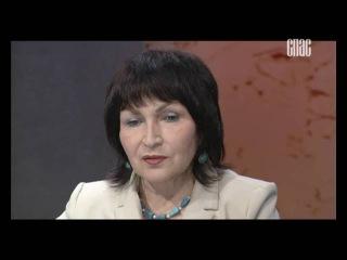 Россия и мир. Нравственные проблемы отечественного образования ()