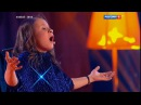 Гера Аристова - Не обижай меня, И. Николаев Синяя птица 2016