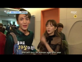 [Video] 170101 Taeyeon - 2016 MBC Gayo Daejejeon, backstage with SHINee's Key