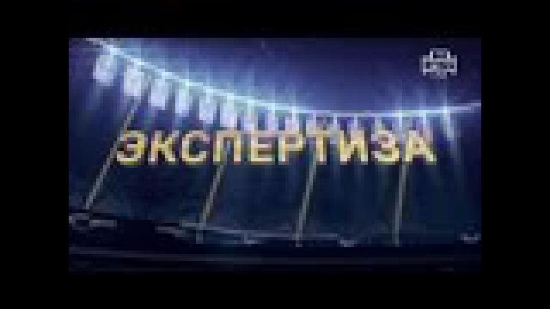 Экспертиза: Футбол. РФПЛ. 9-й тур. Ростов - ЦСКА 2:0