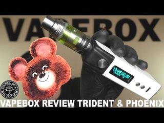 VAPEBOX Review TRIDENT BOX MOD & PHOENIX RTA   Обзор боксмода TRIDENT и бака PHOENIX