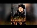 Анна Каренина (1997)   Anna Karenina