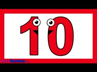 Счет до 10 на английском языке для детей - Веселая английская песенка - Учимся считать по-английски