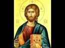 АКАТИСТ ИСУСУ ПОБЕДИТЕЉУ СМРТИ AKATIST