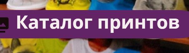 magfutbolok.ru/katalog-termotransferov/