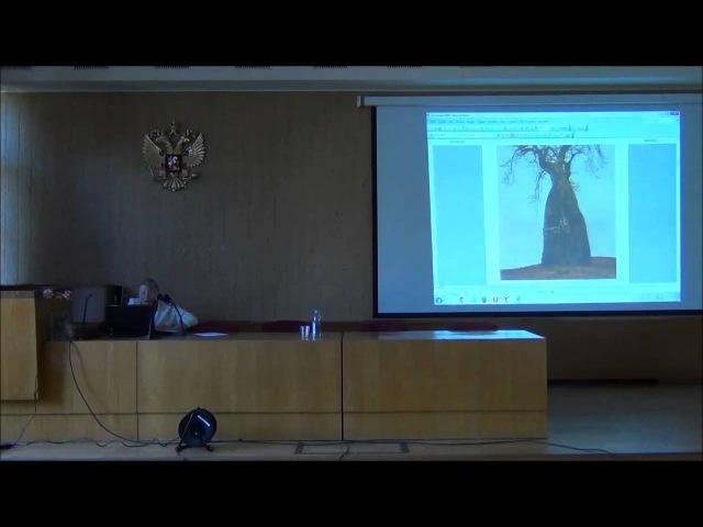 к и н Сорокина И А Становление системы регламентации полевых исследований в России