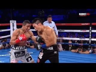 Мигель Берчельт - Такаши Миура| BoxingRoom