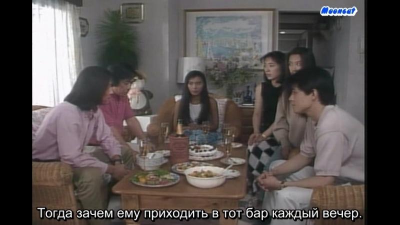 [Mooncat] 101-ое предложение/101 kaime no puropozu (03/12) (рус.саб)