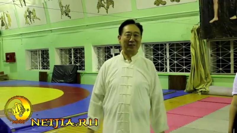 Мастер Ди Гоюн о дыхании в оздоровительных и боевых практиках Краснодар