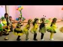 Танец пчелок. Дети танцуют в детском саду.