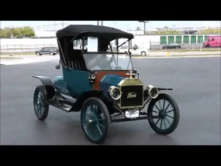 1914 Ford Model T Roadster SOLD!