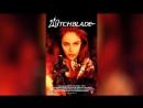 Лезвие ведьм (2000) | Witchblade