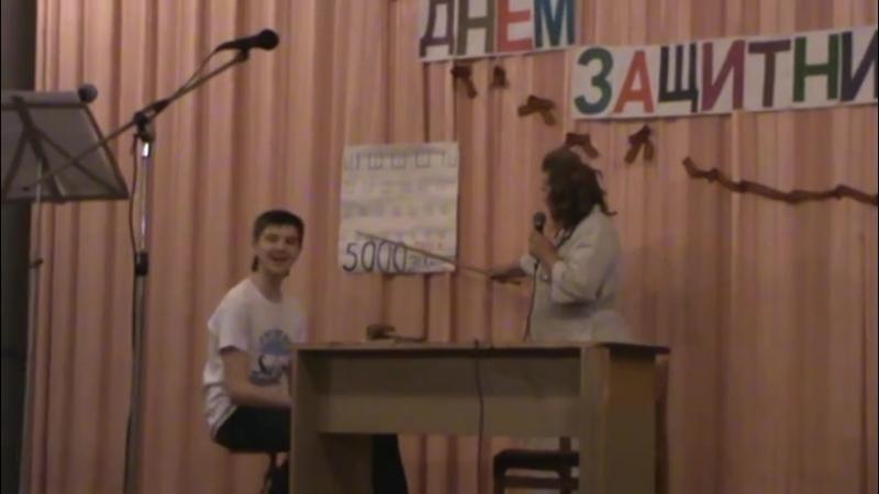 Климачёв А Баклыкова Л Призывник