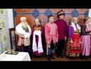 Утешная канарейка Фрагмент свадебного обряда села Сибирячихи Солонешенского района Алтайского края