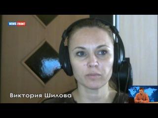 Виктория Шилова: Матери украинских пленных выступают против войны на Донбассе
