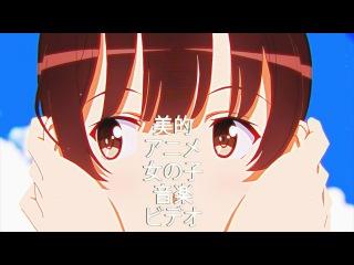 AMV | Aesthetic Anime Girl Music Video