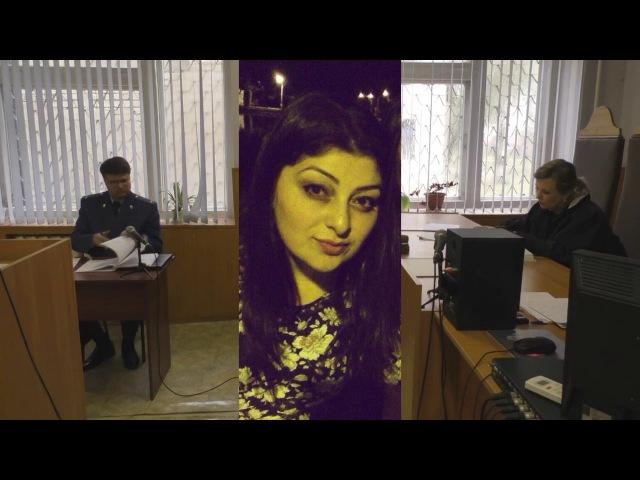 Свидетель обвинения 4 в деле Ширманова. Оглашение показаний старосты группы Мисакян С.Х.