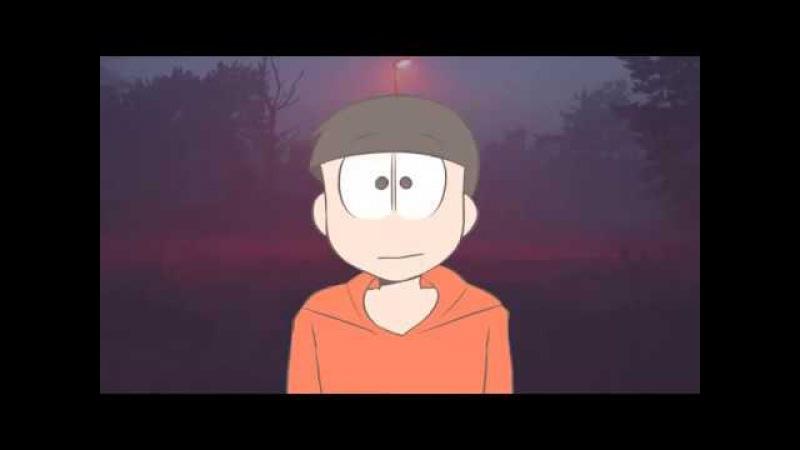 Bite | Meme [ Osomatsu ft.Brothers ]