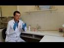 Как делать микробиологические смывы