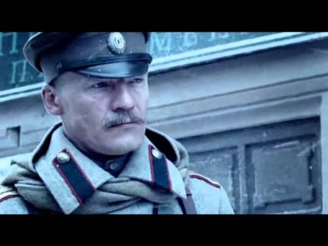 Киев гражданская война Белая гвардия Золотые погоны