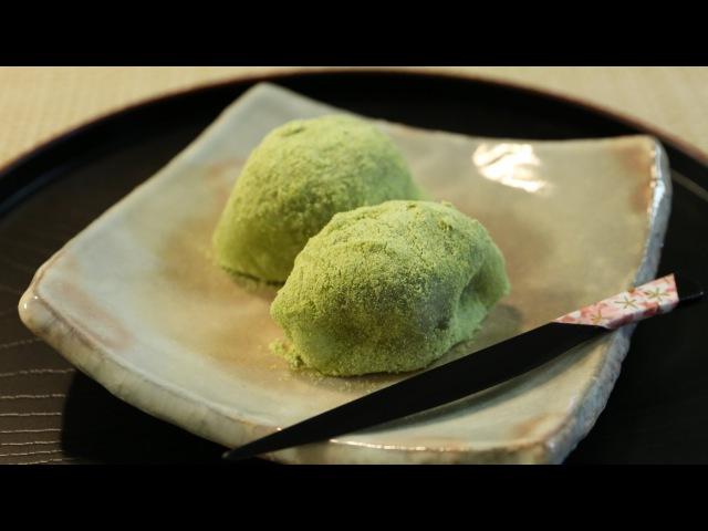 Wagashi Uguisu Mochi ~和菓子 うぐいす餅